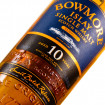 Bowmore 10 Years Old Tempest (batch 1) / 55,3% / 0,7 l