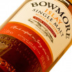 Bowmore Cask Strength / 56% / 1,0 l