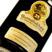 Bunnahabhain 25 Years Old / XXV / 46,3% / 0,7 l