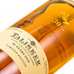 Talisker 30 Years Old / 2009 / 53,1% / 0,7 l